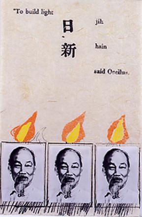 H - HO CHI MINH