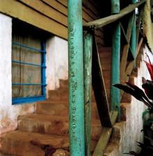 MOUNTAIN CUT ROAD, FREETOWN, SIERRA LEONE