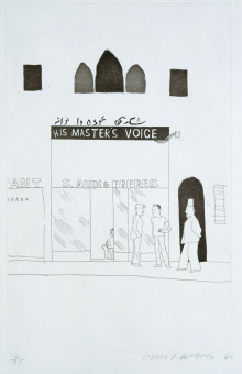 'THE SHOP WINDOW OF A TOBACCO STORE' FROM ILLUSTRATIONS FOR FOURTEEN POEMS FROM C.P. CAVAFY 1966-67