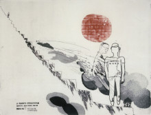 'MEETING THE OTHER PEOPLE' FROM A RAKE'S PROGRESS (PORTFOLIO OF SIXTEEN PRINTS) 1961-63