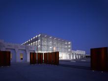 Mathaf Museum, Qatar