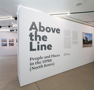 ABOVE THE LINE - installation at British Council, London, UK, 2014