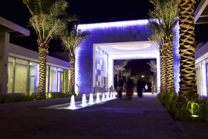 The main entrance to Umm Al Emarat Park, Abu Dhabi