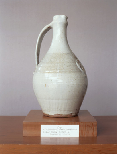 LARGE JAR WITH HANDLE