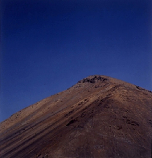 MOUNTAIN WITH NO NAME (PANDJSHER VALLEY, AFGHANISTAN) N1