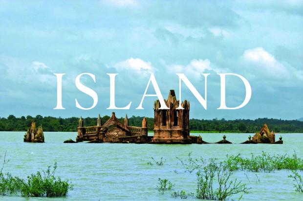 Island at the British Pavilion
